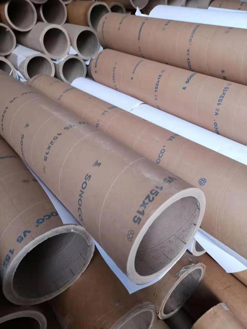 纸管回收厂家