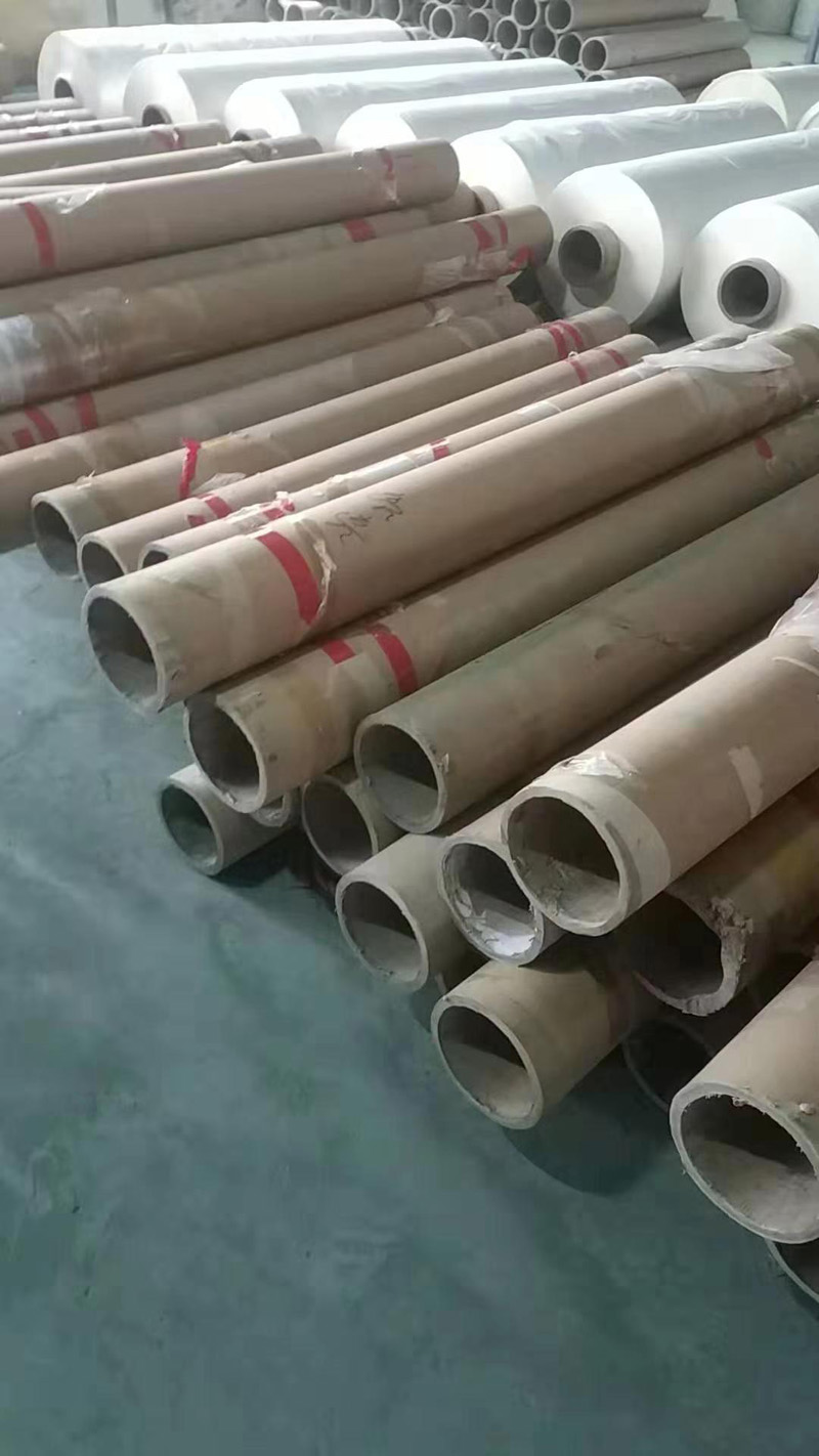供应六寸纸管